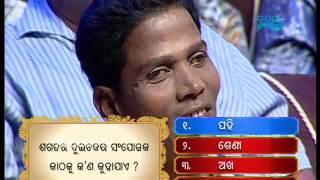Sadhaba Bohu Season 03 - Episode 30