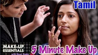 Make Up in 5 Minutes - Tutorial in Tamil