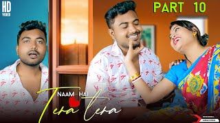 Naam Hai Tera Tera Husband Wife Romantic Cut Love Story 2021 Heart Touching Latest Love Story