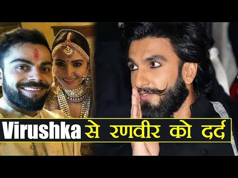 Virat - Anushka Wedding: Is Ranveer Singh Unhappy with Virushka's Marriage? | FilmiBeat