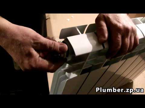 Установка алюминиевых или биметаллических радиаторов отопления. Видеоурок от магазина Пламбер