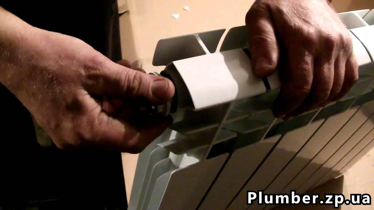 Ассортимент алюминиевых радиаторов отопления (батарей) – это сочетание качества и выгодной цены. Спешите купить в.