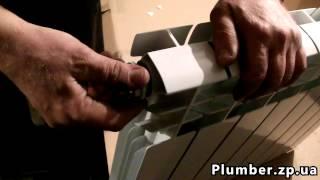 Установка алюминиевых или биметаллических радиаторов отопления. Видеоурок от магазина