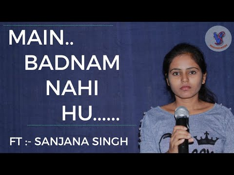 Main Badnam Nhi Hu Ft Sanjana Singh Hindi Poetry Rep The Motivational Story Of Every Girls
