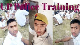 Up police training !UP Police Training vedio! UPP Training !UPP !Training !naukri dost