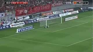 Cristiano Ronaldo Vs FC Seoul Away (English Commentary) - 07-08 By CrixRonnie