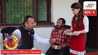 Ulto Sulto Episode -4,  21-March-2018, By Media Hub Official Channel