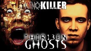 """Обзор фильма """"Тринадцать Привидений"""" (Проклятый Стеклянный Дом) - KinoKiller"""