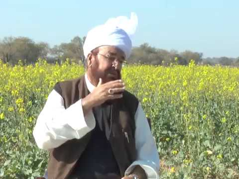 Faiz aur Tawjo kia he ! By Maulana Ameer Muhammad Akram Awan