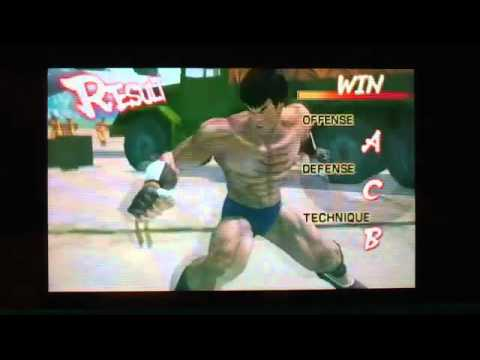 Street Fighter IV 3D On 3DS