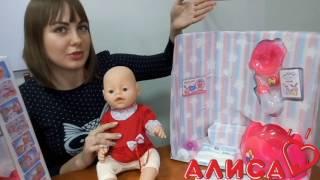 """Кукла-пупс Беби """"Малятко-немовлятко"""" 0239-0240, 9 функций, 9 аксессуаров, Baby видео обзор"""