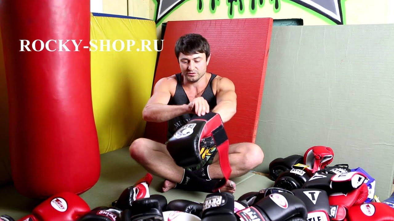 В интернет-магазине «realboxing» представлен широкий ассортимент боксерских шлемов от производителей: everlast,twins, king, ultimatum и др. Вы можете купить боксерский шлем по цене от 900 рублей с доставкой по москве и питеру.