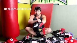 Купить боксерские перчатки Grant(Застёжка-липучка Внутренний материал , препятствующий накоплению влаги Фиксированный большой палец Высоч..., 2014-08-03T15:25:02.000Z)