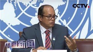 """[中国新闻] 新闻观察:全球""""限塑""""行动升级 全球多国致力于减少塑料垃圾的产生   CCTV中文国际"""