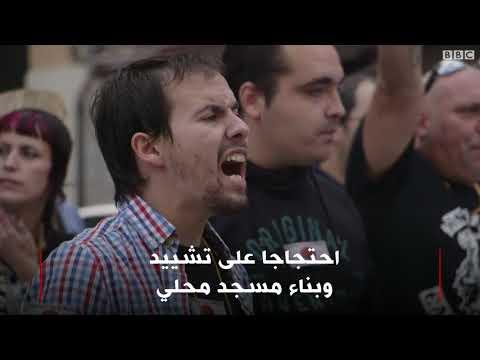-مظاهرة ضد المساجد- في برشلونة