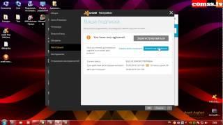 Обзор антивируса Avast! Free / Avast! Internet Security 2014 (9.0 Beta)(, 2013-08-17T04:48:11.000Z)
