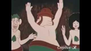 Мультклип  А Розенбаум  Гоп стоп
