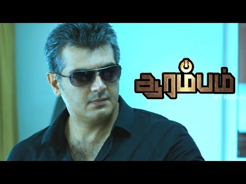 Arrambam | Arrambam Tamil full Movie Scenes | Ajith challenges Atul Kulkarni |Ajith Theri mass scene