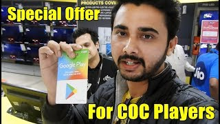 Special Offer For Clash Of Clans Players (Google Play + Reliance Digital) | Dekhte Rahoo