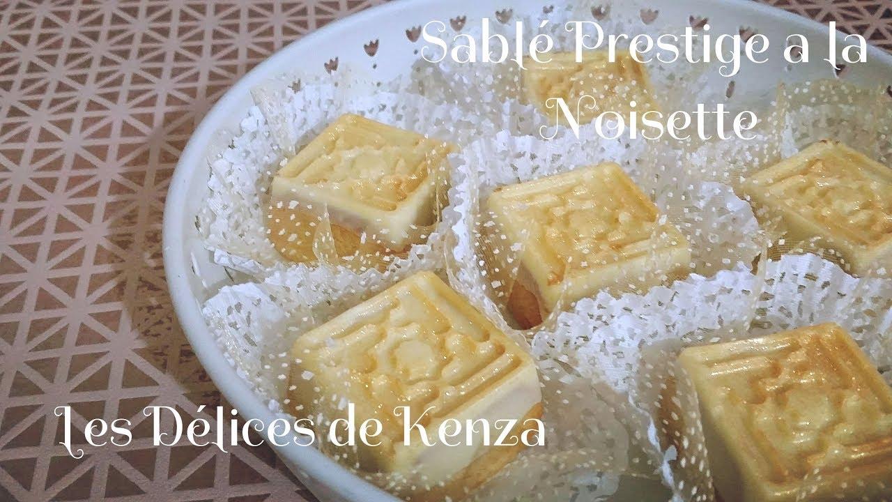 Sablé Prestige à la Noisette , Gâteaux sablés de l\u0027aid , Gateau Algérien