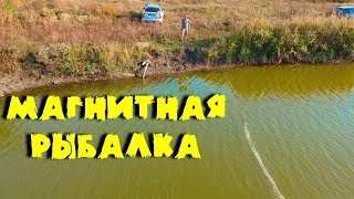 Магнитная рыбалка Рыбалка с Поисковым магнитом