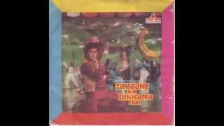r. d. burman - zamaane ko dikhana hai 1981