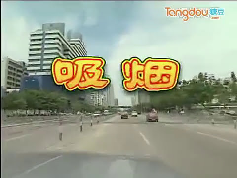 潮州搞笑小品Teochew funny joke