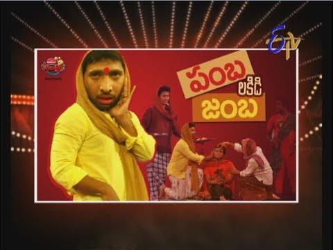 Jabardasth - 7th  November 2013  - జబర్దస్త్ - Full Episode