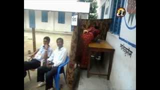 bhojpur school election