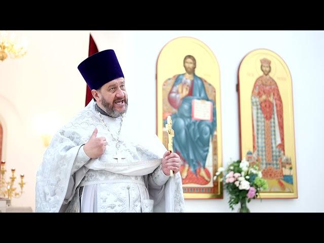 Проповедь отца Игоря в праздник Преображения Господня 19.08.2021