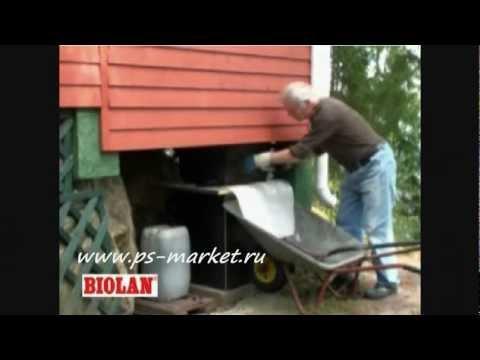 видео: Опорожнение Компостного туалета biolan