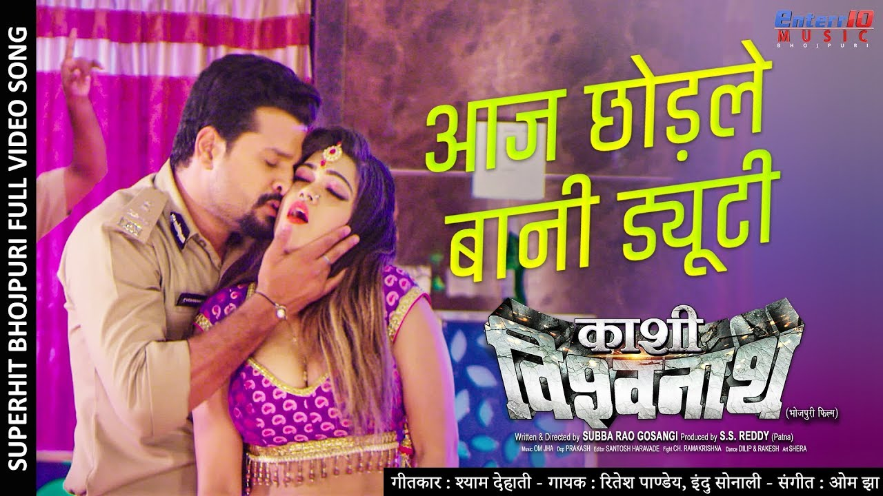 Aaj Chhodle Bani Duty | Hit Bhojpuri Video Songs 2019 | Ritesh Pandey, Kajal Raghwani