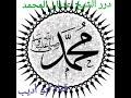 خطبة الشيخ عدنان المحمد ٤