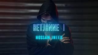 Hossam Jneed - BETJANNENI - حسام جنيد - بتجنني