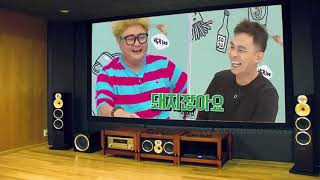 𝙉𝙚𝙬𝙨 𝙑𝙞𝙠𝙞-아재쇼 18 𝘽𝙀𝙎𝙏 𝙂𝘼𝙈𝙀 𝙎𝙃𝙊𝙒 𝙊𝙉 𝙏𝙑 𝙆𝙊𝙍𝙀𝘼 2016 𝘼𝙅𝘼𝙀 𝙎𝙃𝙊𝙒 𝙀𝙋 18.𝙢𝙥4  PART :  44
