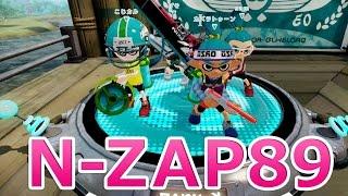 【カズのスプラトゥーン】PART73 N-ZAP89でナワバリバトル! Splatoon thumbnail