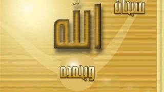 Al Ruqyah Al Shariah Full by Sheikh Maher Al-Muaiqly