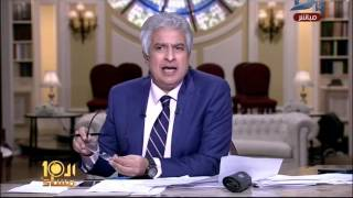 بالفيديو| نائب وزير التعليم: جادون في إنشاء مدارس