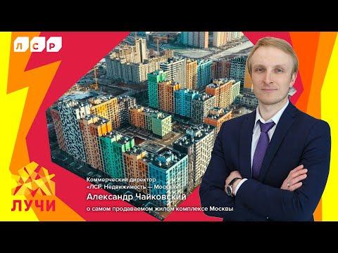 «Группа ЛСР» предлагает жилье по системе «всё включено»