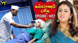 KalyanaParisu 2 Tamil Serial   கல்யாணபரிசு   Episode 1457   13 December 2018   Sun TV Serial