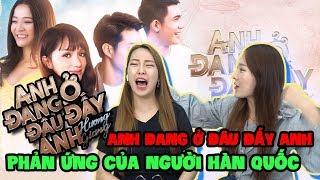 """Phản ứng của Người Hàn Quốc ngoài  khi xem MV """"ANH ĐANG Ở ĐÂU ĐẤY ANH"""" của[HƯƠNG GIANG]"""