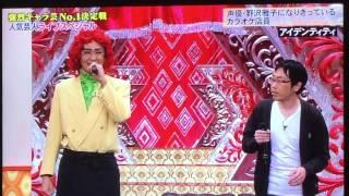 アイデンティティ 【カラオケ店員】 thumbnail