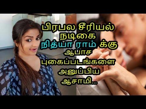 download video   nithya ram serial actor sending hot