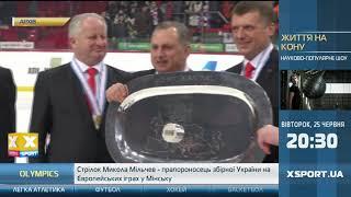«Донбасс» получил право проведения второго раунда Континентального кубка IIHF