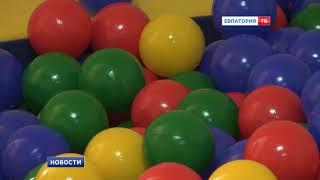Инклюзивный центр открылся в Евпатории