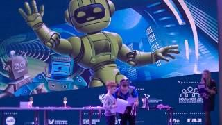 Награждение в категории LEGO WeDo на Робофесте 2017