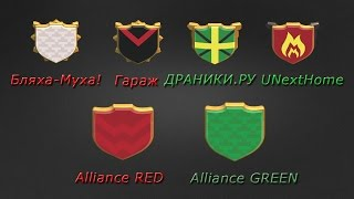Alliance RED Vs Alliance GREEN Clash of Clans