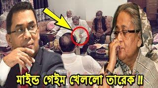 এ কি !! নির্বাচনের আগেই বিএনপির গোপন কৌশল কাজে লেগে গেল । bd politics news । bangla viral news