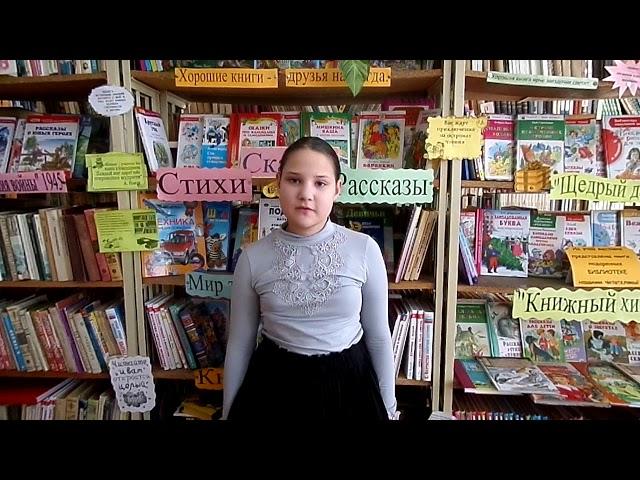 Изображение предпросмотра прочтения – ВикторияЯковлева читает произведение «Радуга (Как неожиданно иярко…)» Ф.И.Тютчева