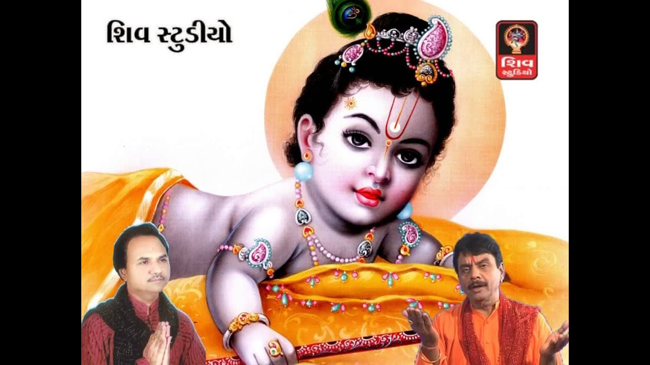 nand gher anand bhayo hemant chauhan mp3
